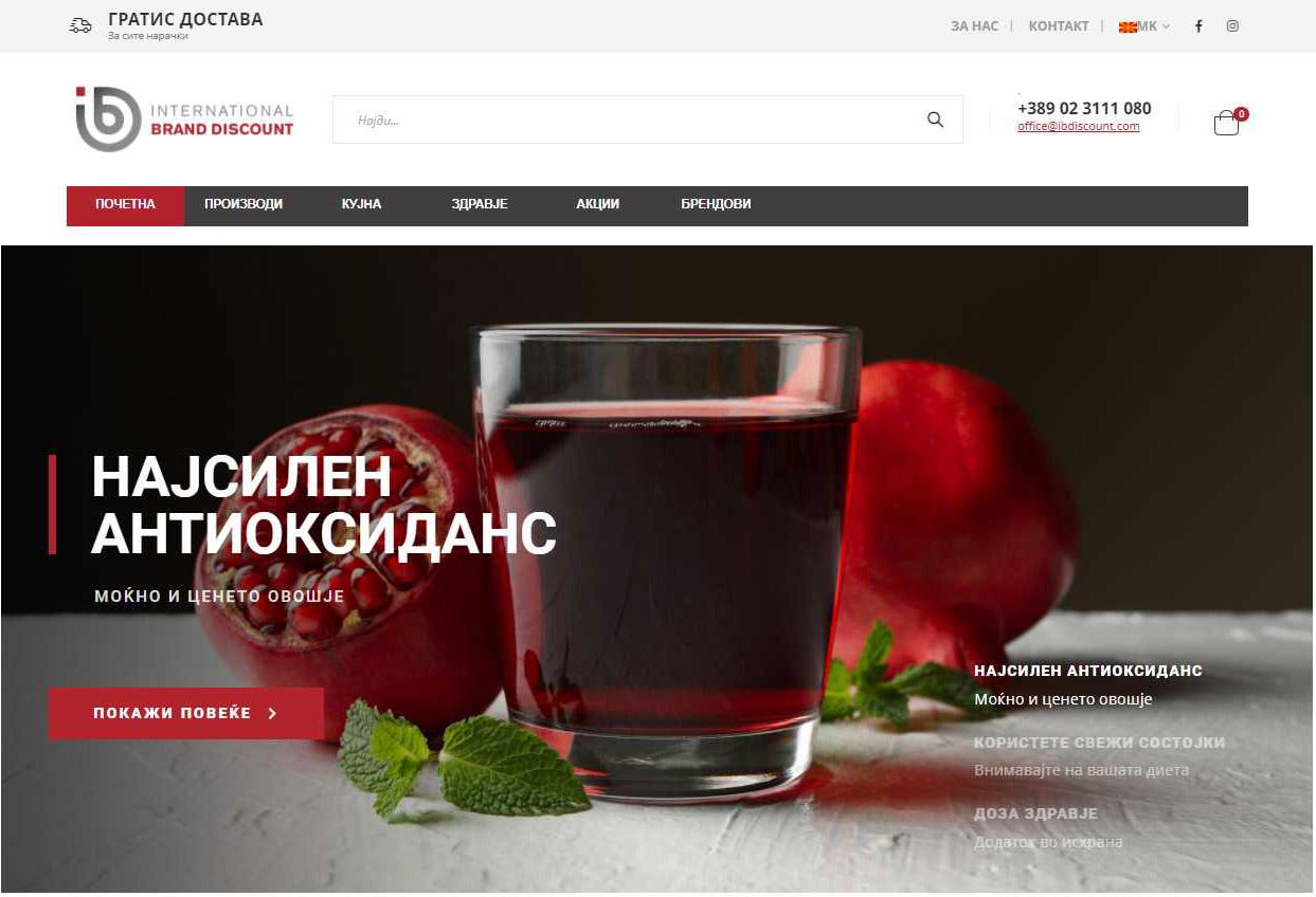 ibd-lobohouse online shop